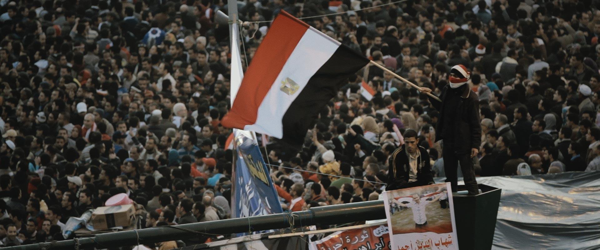 EVRE-STILL-EGYPT-3