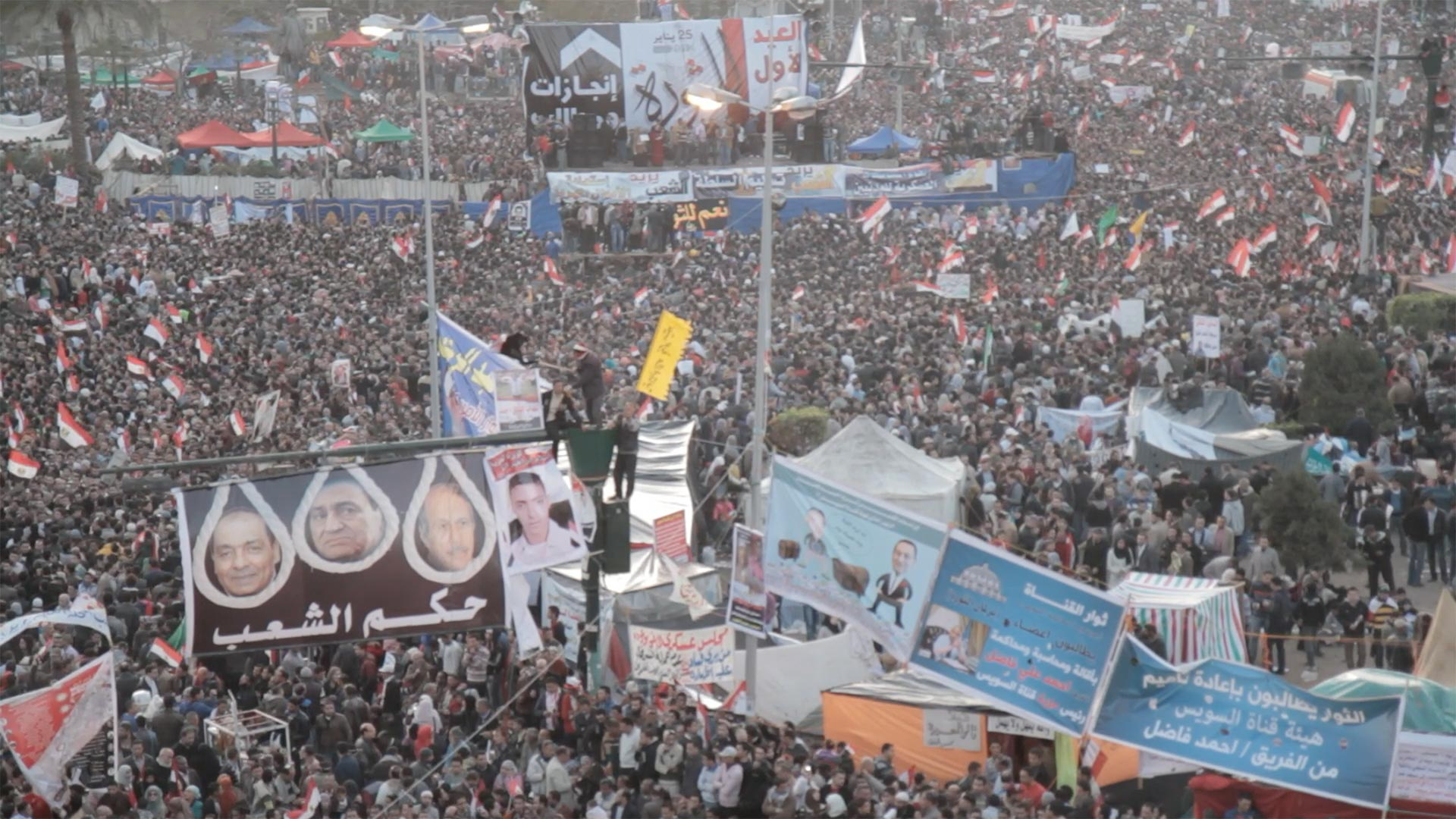 CAIRO'S BIG MARCH ON TAHRIR, PART 2